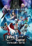 Inifni t force poster