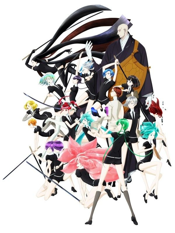 Ere des cristaux anime key visual
