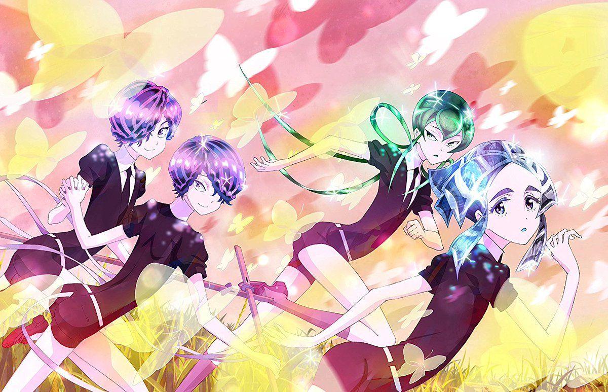 Ere des cristaux anime visual 2