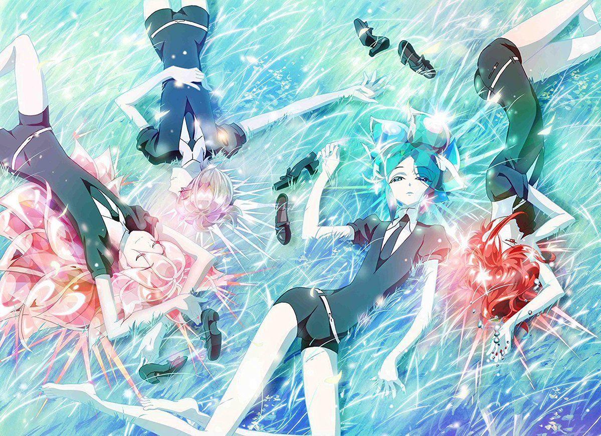 Ere des cristaux anime visual 4
