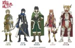 The rising of the shield hero anime characters