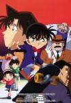 Detective conan anime visual 1