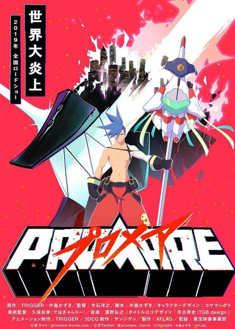 Promare anime Teaser Visual
