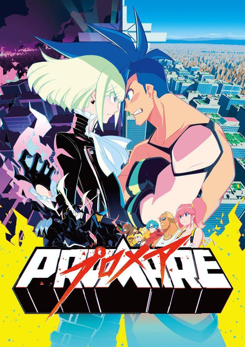 Promare anime film Visual 2
