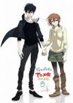 Devil line anime annonce