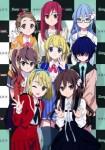 Nanabun 22 7 anime