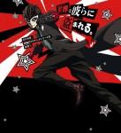 Persona 5 the animation key visual