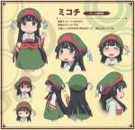Miniscule charadesign mikochi