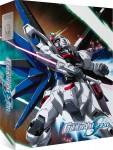 Gundam SEED Special Edition box 1