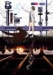 Kokkoku anime visual