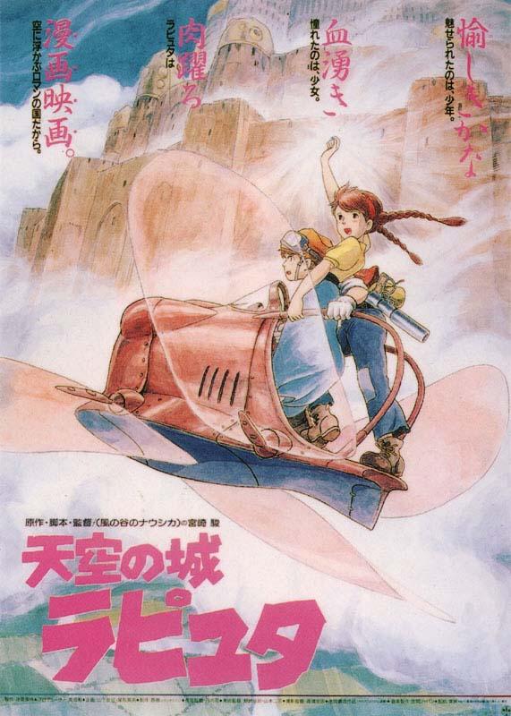 Chateau dans le ciel laputa affiche jap3
