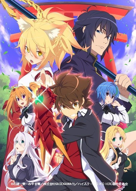 High school dxd hero anime visual 2