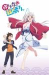 Yuragi sou no yuna san anime visual