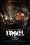 Tunnel affiche coree
