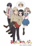 Akkun o kanojo anime visual 2