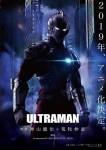 Ultraman anime visual 1