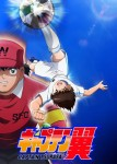 Captain tsubasa 2018 visual 1
