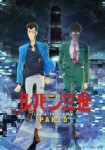 Lupin 3 part 5 anime visual 1
