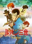 Lupin 3 part 5 anime visual 2