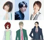 Lupin iii part 5 casting