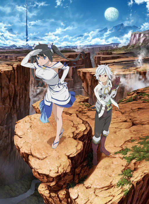Danmachi movie visual