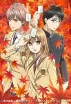 Chihayafuru anime saison 3 1