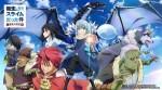 Tensei shitara slime datta ken anime visual