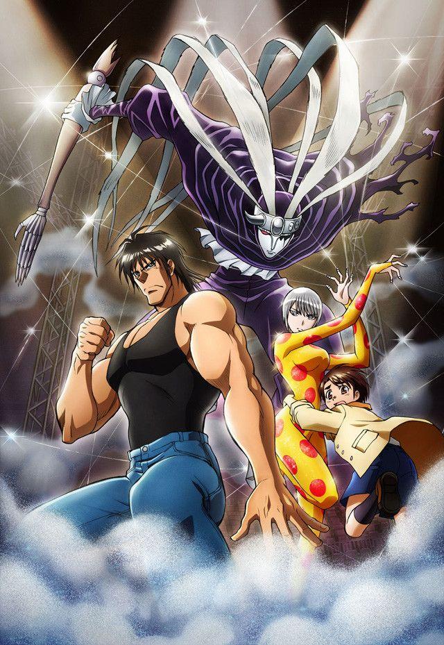 Karakuri circus anime visual 2
