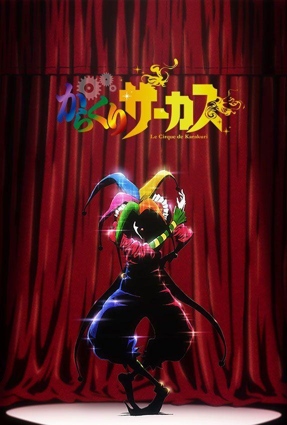 Karakuri circus tv anime