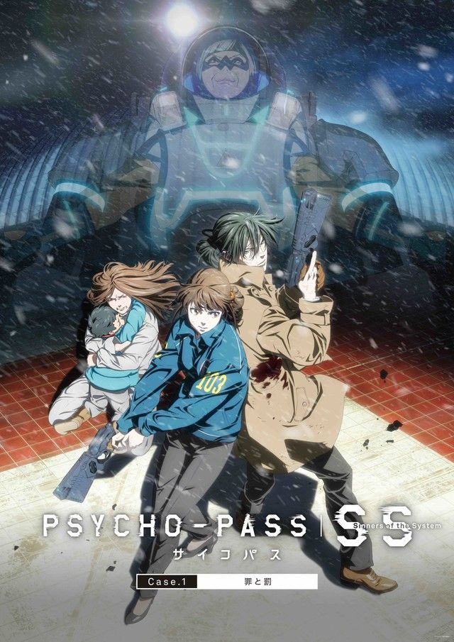 Psycho pass sinners of the system case 1 affiche