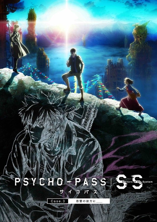 Psycho pass sinners of the system case 3 affiche