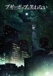 Boogiepop_and_Others_visual_2