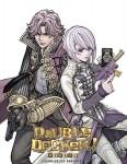 Double Decker Visual 2