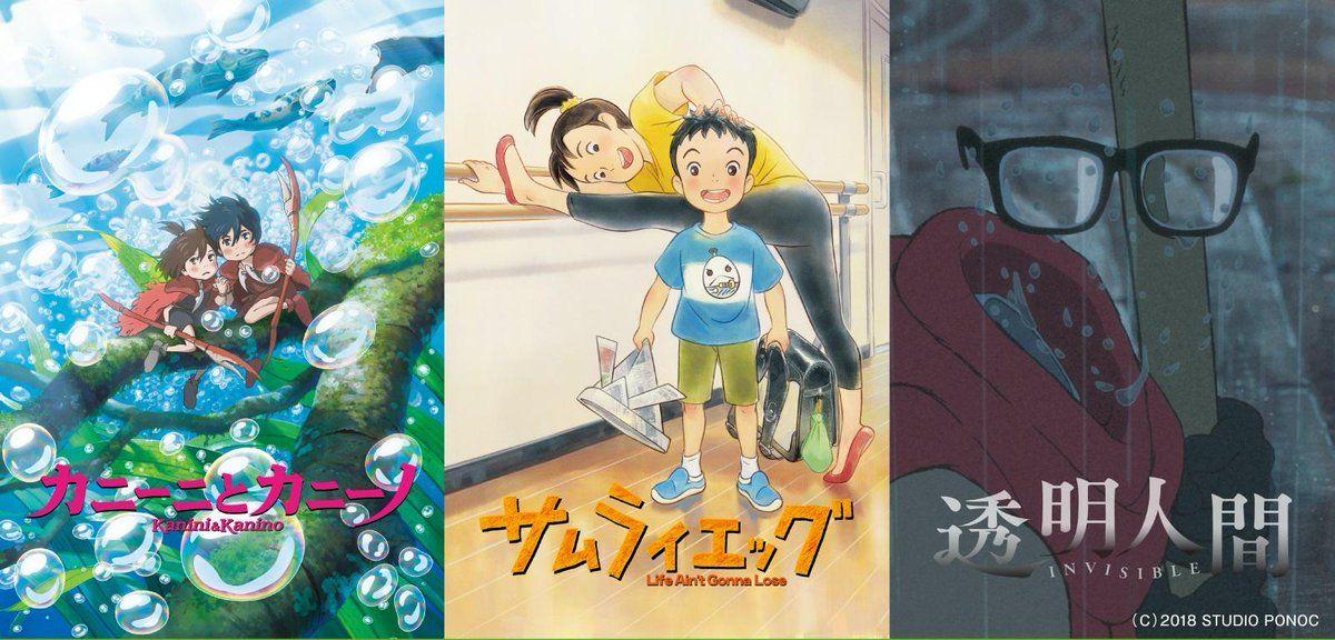 Modest heroes anime visual 3