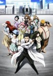 Steins gate 0 visual 01