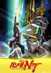 Gundam narrative anime visual 2