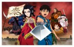 Kingdom anime visual 4