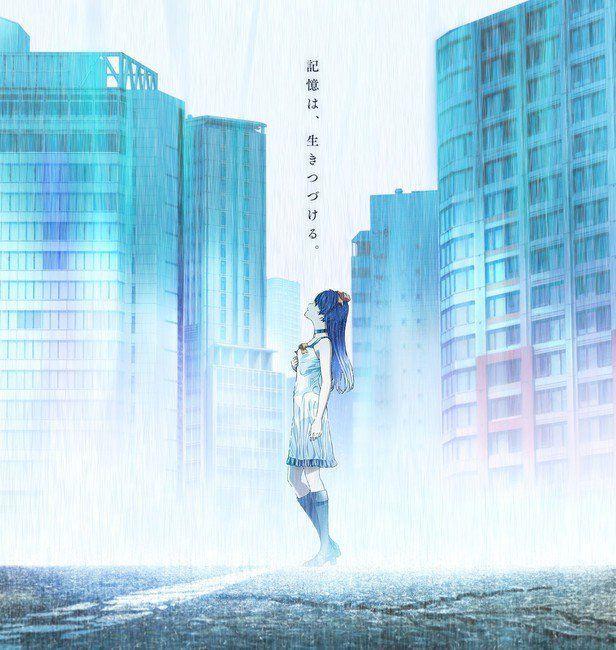 Shometsu toshi anime