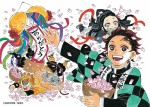 Kimetsu_no_Yaiba_annonce anime mangaka