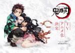 Kimetsu no yaiba anime announce