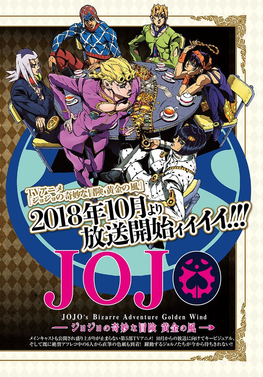 Jojo s bizarre adventura golden wind anime visual 2
