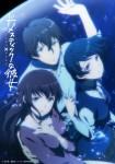 Love x dilemma anime visual