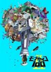 Mob psycho s2 anime visual 3