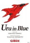 Uru in blue visual 01
