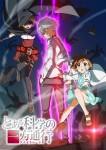 Toaru Kagaku no Accelerator anime