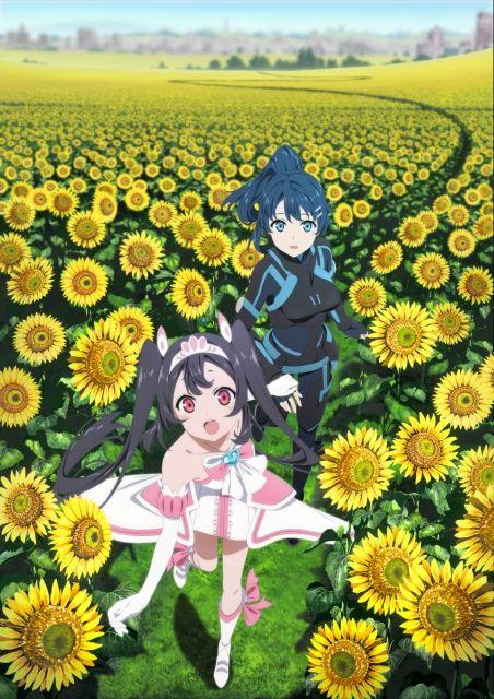 Egao no daika anime visual 1