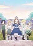 Otome_Game_no_Hametsu_Flag_shika_Nai_Akuyaku_Reij__ni_Tensei_Shiteshimatta anime visual 1