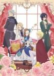 Otome_Game_no_Hametsu_Flag_shika_Nai_Akuyaku_Reij__ni_Tensei_Shiteshimatta anime visual 2