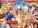 Dr stone annonce anime shonen jump 2