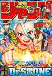 Dr stone annonce anime shonen jump